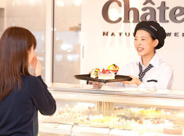 シャトレーゼ 出雲北店 ※7月30日オープン予定の画像・写真