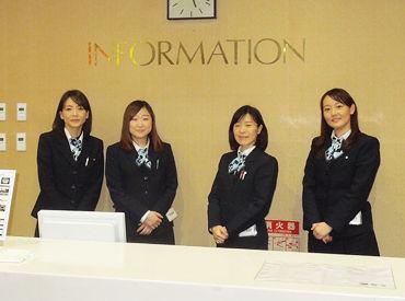 日本トーター株式会社 ※勤務地:ボートレース児島の画像・写真