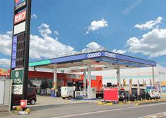 コスモ石油セルフ水沢北給油所の画像・写真