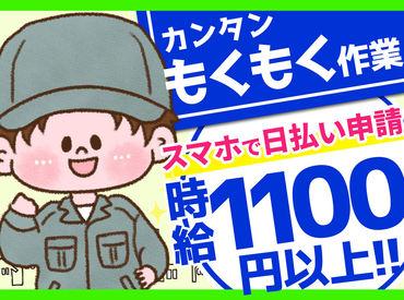 株式会社リージェンシー札幌/SPMB210610001Rの画像・写真