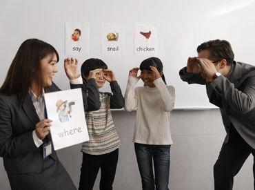 株式会社創造学園の画像・写真