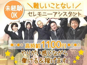 株式会社コープ葬祭 山口店の画像・写真