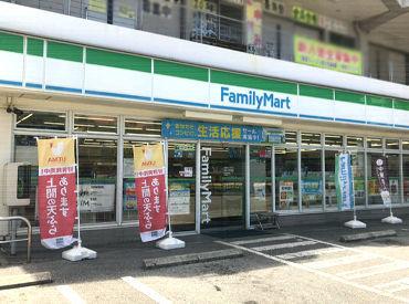ファミリーマート 糸満小学校前店 (※株式会社沖縄ファミリーマート フランチャイズ)の画像・写真