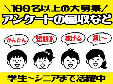 株式会社東京商工リサーチ横浜支店の画像・写真