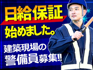 パナユーズ株式会社 ※勤務地:高松市中心部の画像・写真