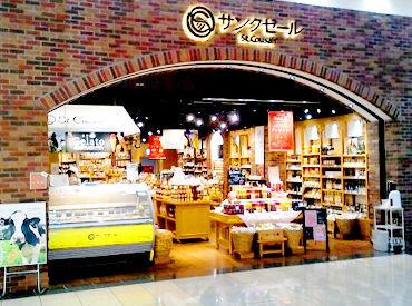 サンクゼール イオンモール各務原店の画像・写真