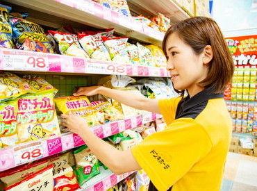 ドン・キホーテ 石垣島店の画像・写真