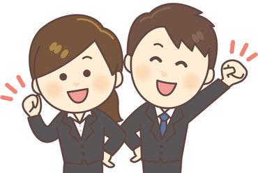 株式会社まるやま 花巻店の画像・写真