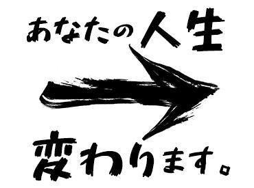 グリーン警備保障株式会社 赤羽支社/A0500_017013aAの画像・写真