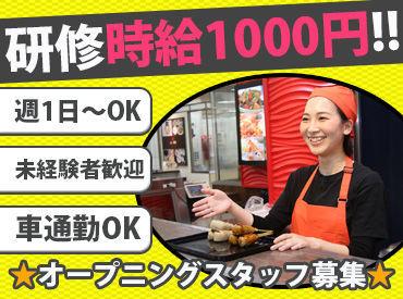 美唄焼鳥・惣菜 炎 イオン伊達店の画像・写真