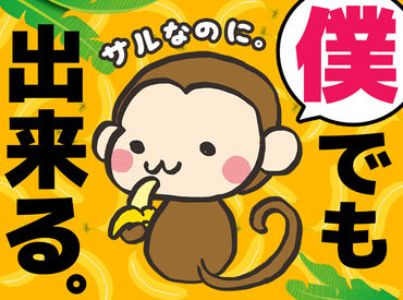 (株)ヒューマン・ライジン札幌支店の画像・写真