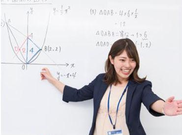 馬渕教室 高校受験コース 山之上校の画像・写真