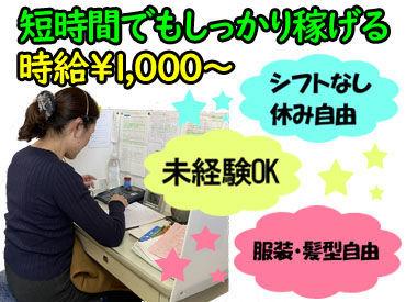株式会社ラスコ・ライフジャパンの画像・写真