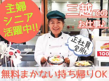 株式会社テイクワンの画像・写真