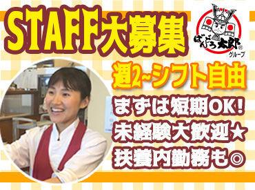 ステーキハウス幌馬車 研究学園店の画像・写真