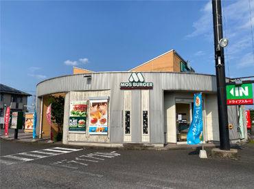 モスバーガー 結城バイパス店の画像・写真