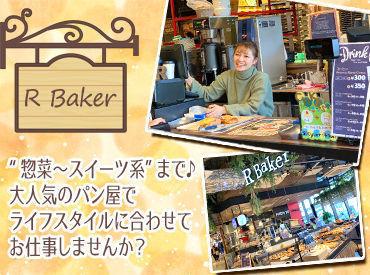 R Baker(アールベイカー) エビスタ西宮店の画像・写真