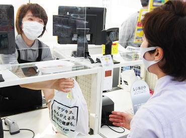 マツモトキヨシ 宇都宮岡本店 ※6月OPEN予定の画像・写真