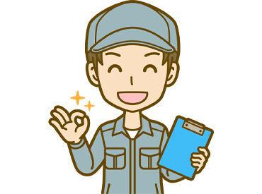 株式会社沖縄総合産業の画像・写真