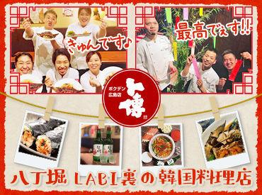 ボクデン 広島店の画像・写真