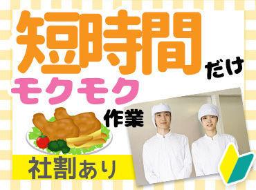 長崎福鳥株式会社 諫早営業所の画像・写真