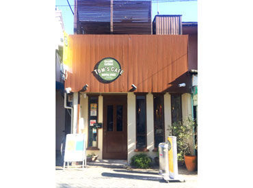 Tom's Cafeの画像・写真