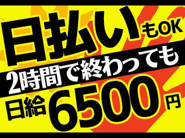 株式会社マグナムメイドサービス 熊本SC ※熊本市中央区その他中央区エリアの画像・写真