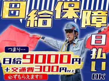 株式会社TSS宮城 ※勤務地/栗原市の画像・写真
