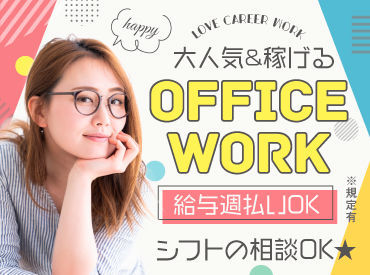 株式会社ラブキャリア 渋谷オフィスの画像・写真
