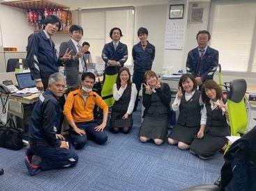 株式会社大建工業所 吹田営業所(JUSOグループ)の画像・写真