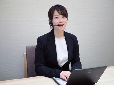 株式会社ジャストファイン(梅田オフィス)/UM0414_2の画像・写真