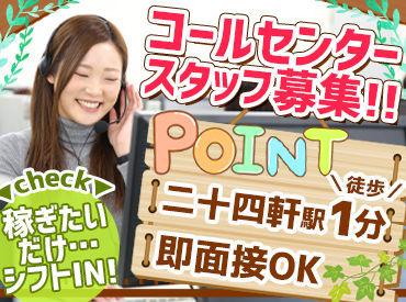 買取専門店大吉 アクロスプラザ札幌南店の画像・写真