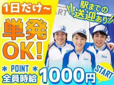 アートコーポレーション株式会社 札幌支店の画像・写真