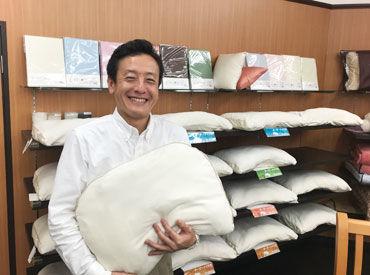 株式会社木村寝具店の画像・写真