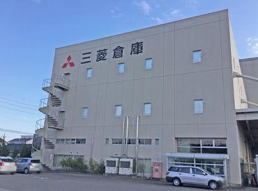 名菱企業株式会社 勤務地:三菱倉庫 本庄倉庫の画像・写真