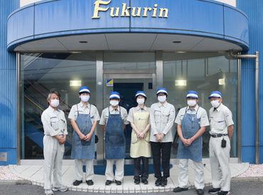 福倫工業株式会社の画像・写真