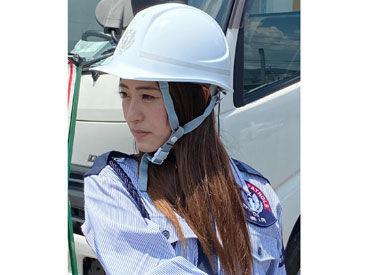 株式会社IR 広島営業所(2021年7月7日より株式会社IRセキュリティへ社名変更)の画像・写真