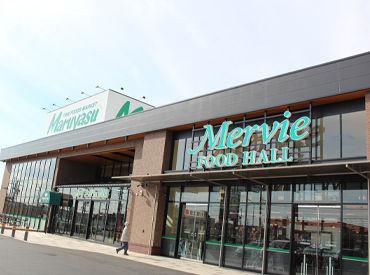 マルヤス メルヴィフードホール亀山店の画像・写真