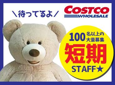 コストコホールセールジャパン株式会社 中部空港倉庫店の画像・写真