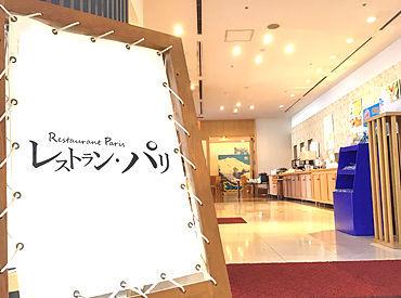 株式会社竹下コーポレーションの画像・写真