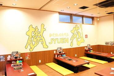 黒毛和牛焼肉専門店 樹苑 八木店の画像・写真