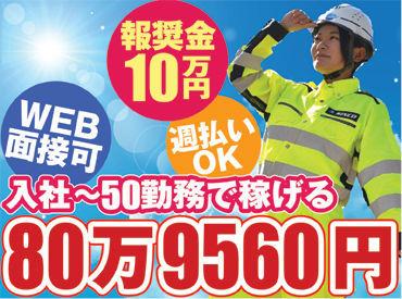 株式会社シンコーハイウェイサービス 西宮営業所(神戸市灘区)の画像・写真