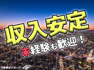 株式会社ダイトー ※上田エリアの画像・写真