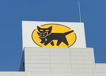ヤマトオートワークス株式会社の画像・写真