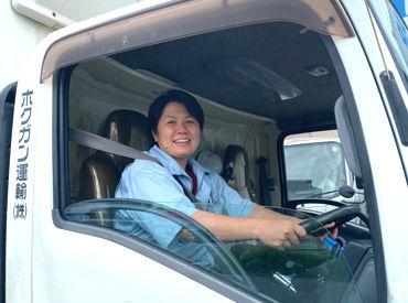 ホクガン運輸株式会社 糸満営業所の画像・写真