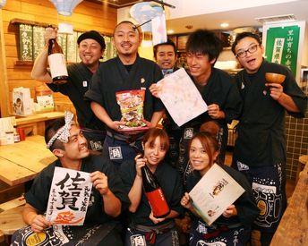 佐賀ふもと赤鶏 酒場 髙しな 小伝馬町本店の画像・写真