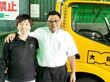 大日倉業株式会社の画像・写真