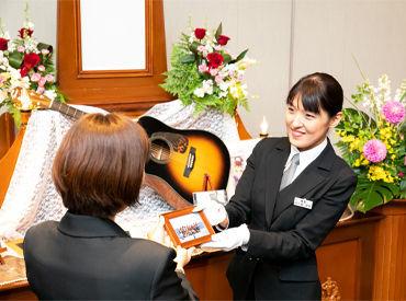 平安レイサービス株式会社の画像・写真