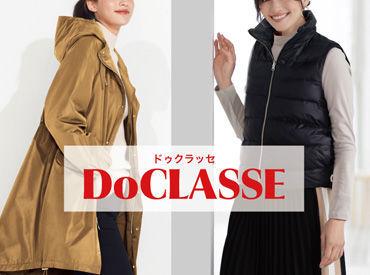 DoCLASSE(ドゥクラッセ) イオンモール上尾店 ※2020年12月4日オープンの画像・写真