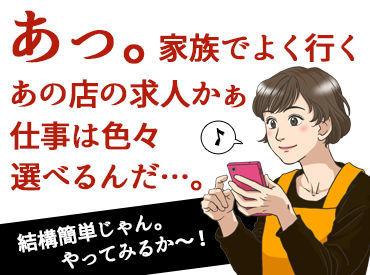 スーパーベルクス(BeLX) 野田七光台店の画像・写真